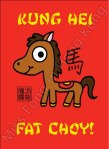 Miss Fong in Hong Kong CNY Postcard - Year of the Horse