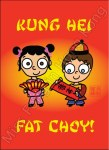 Miss Fong in Hong Kong CNY Postcard - Kids