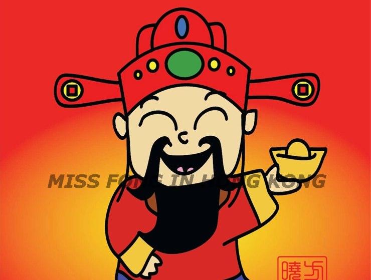 CNY Postcard GOF Thumbnail1-1