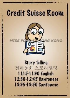 KFD CS Room-01
