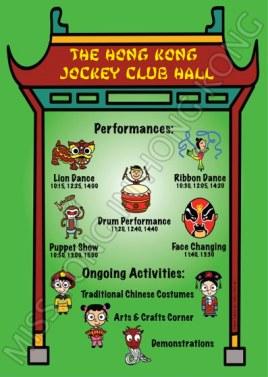 Venue_HKJC Hall-01
