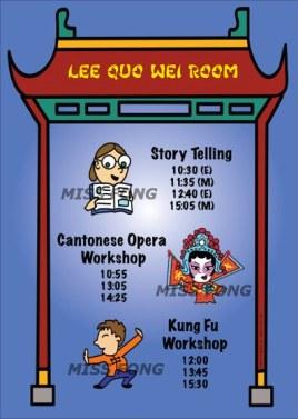 Lee Quo Wei Room